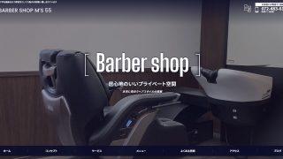 BARBER SHOP M'S 55
